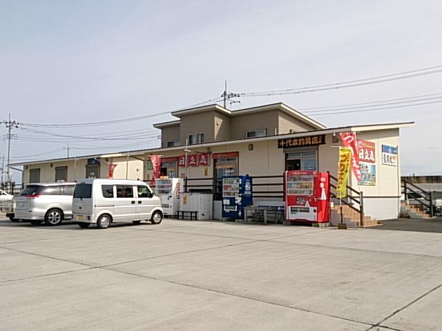 日立港第五埠頭 釣具店