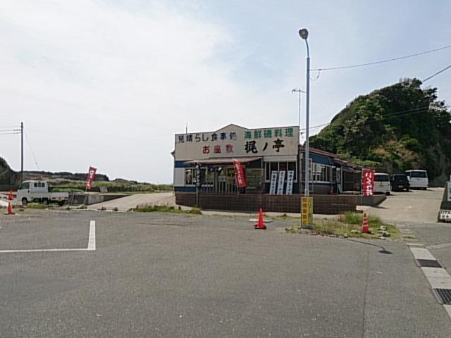 梶ノ亭01