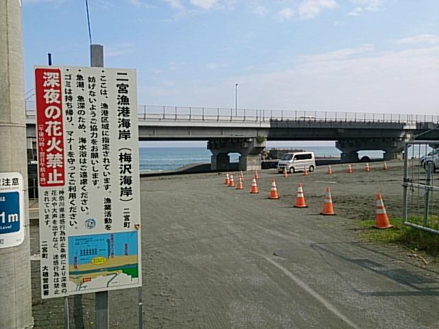 梅沢海岸07