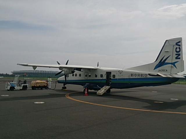 大島飛行場