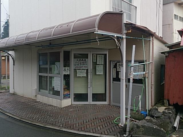 大島 岡田港 釣具店