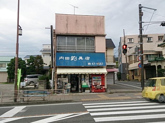内田釣具店