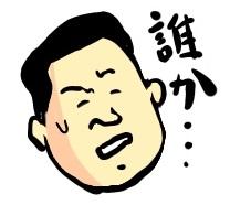 玖波港 サトシ02