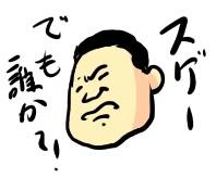 玖波港 サトシ04