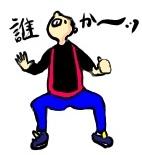 玖波港 サトシ06