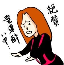 長浦港チカ01