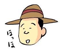 夷隅川河口サトシ04