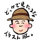 夷隅川河口サトシ05