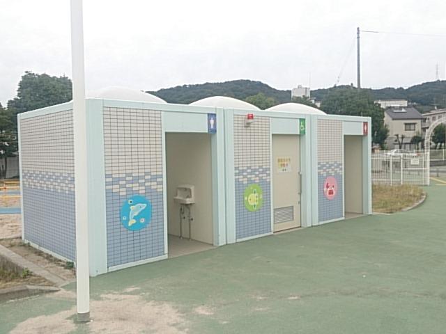 さか・なぎさ公園 トイレ