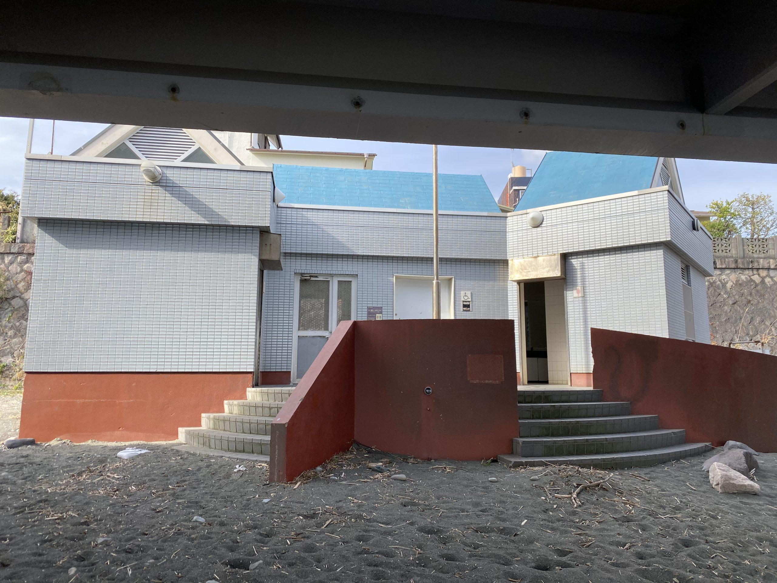 御幸の浜突堤 トイレ