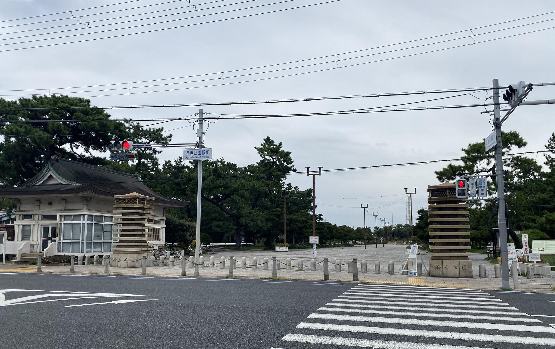 浜寺公園 正門