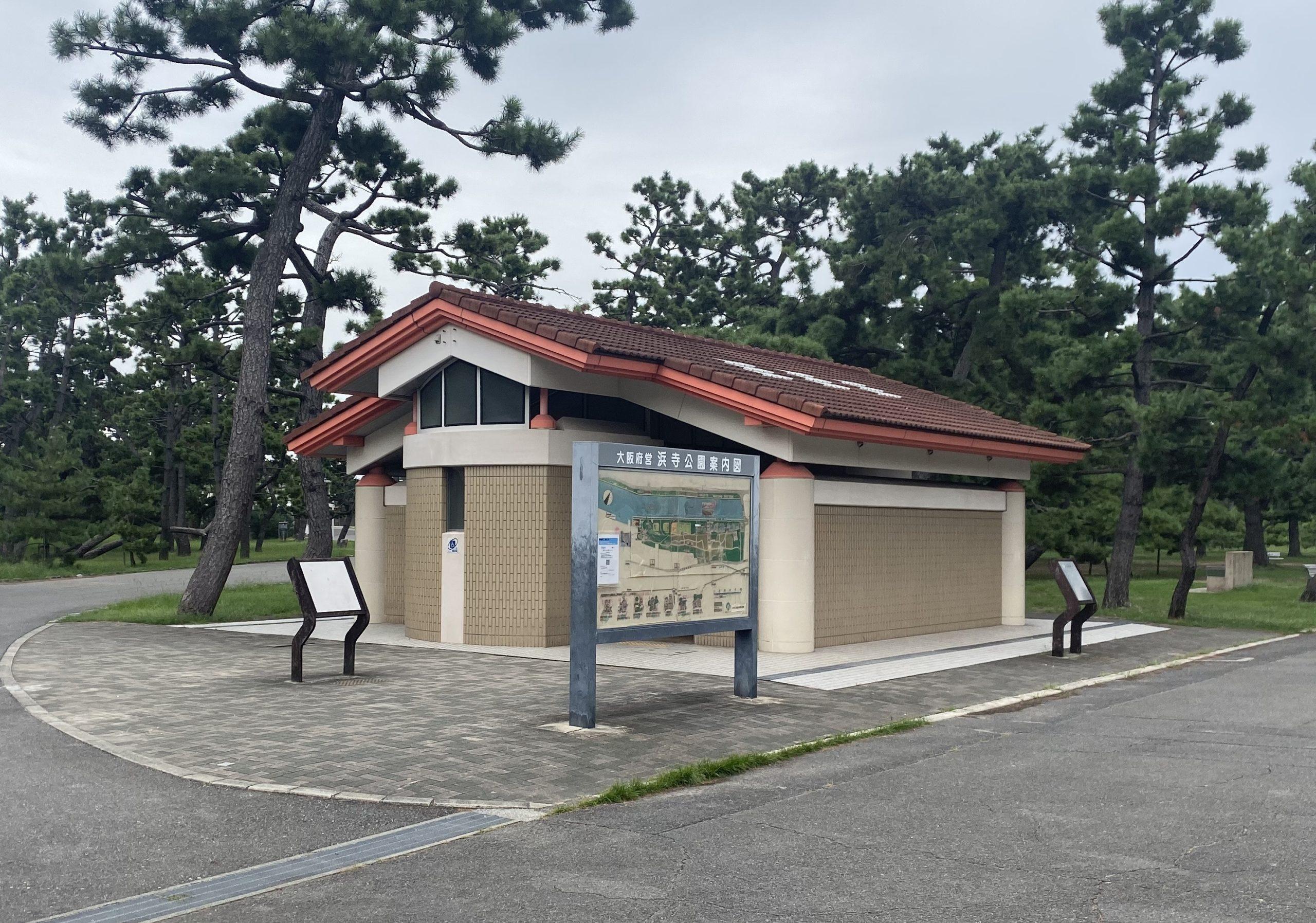 浜寺公園 トイレ03