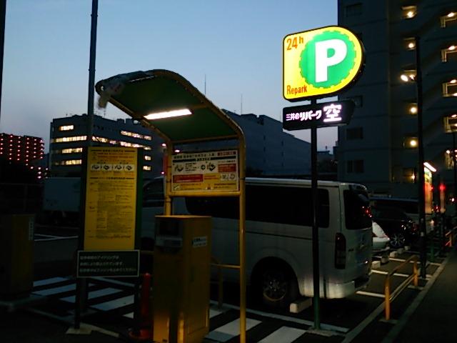 豊美運動公園 駐車場