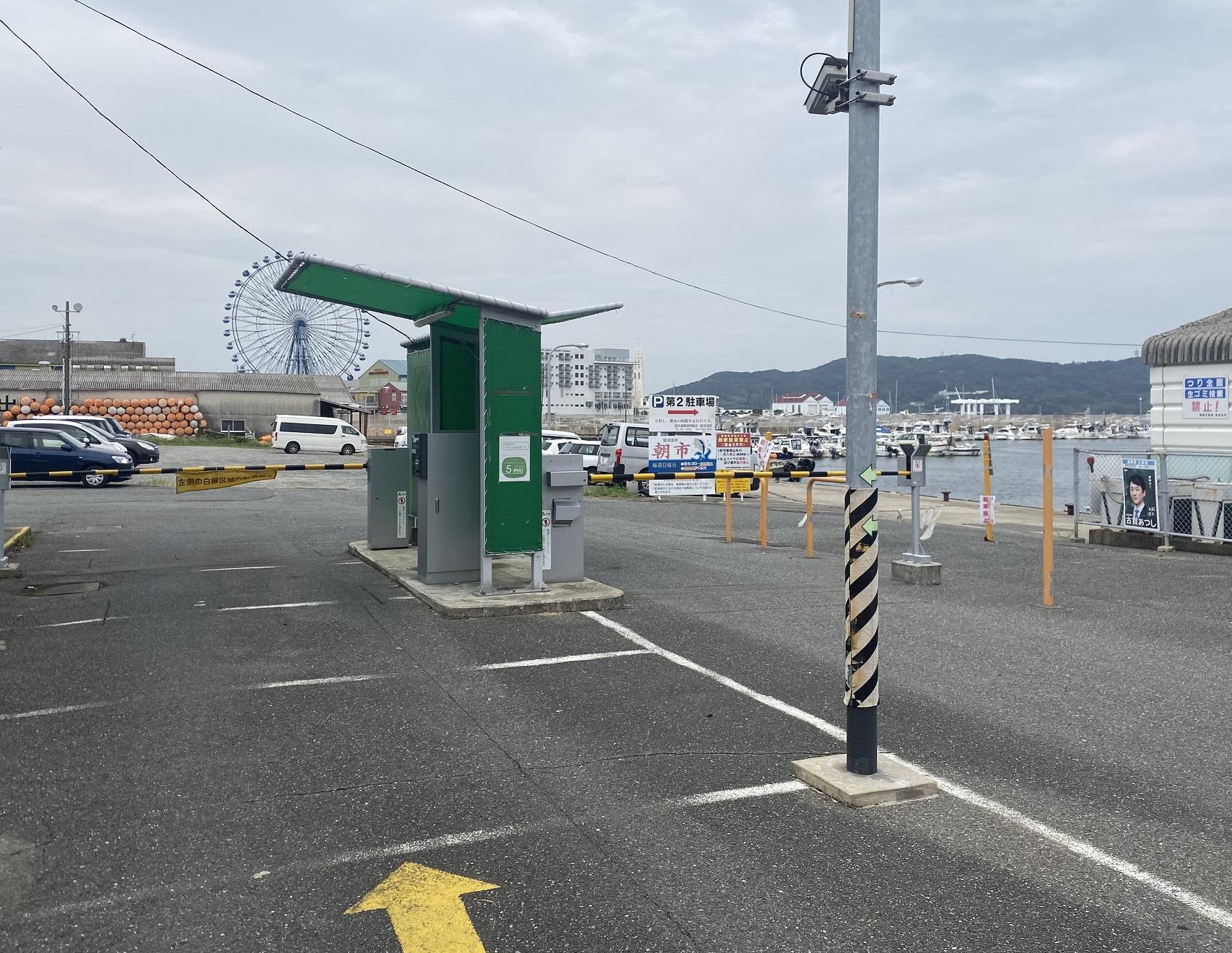 姪浜港 駐車場