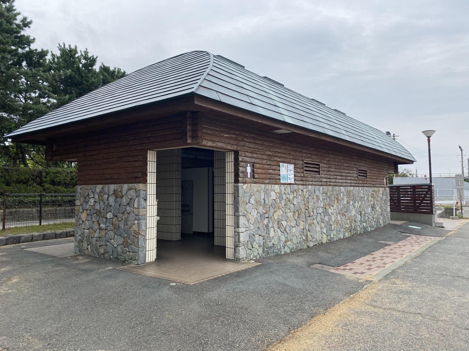 愛宕浜中央公園 トイレ