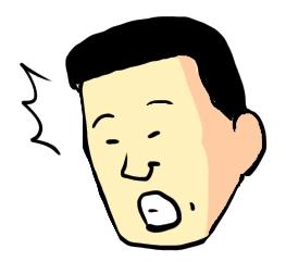 南吉田 サトシ03