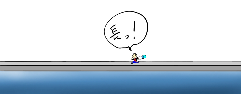 姪浜港 能古渡船横堤防サトシ01