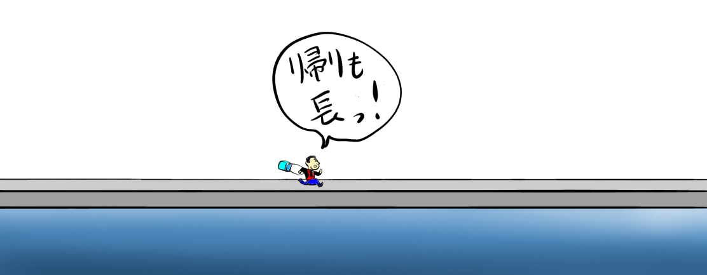 姪浜港 能古渡船横堤防サトシ05