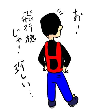 松山 北吉田サトシ02