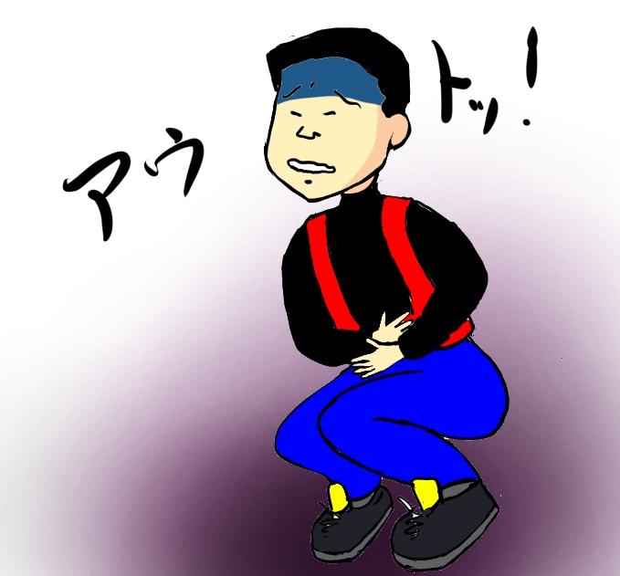 松山 北吉田サトシ04