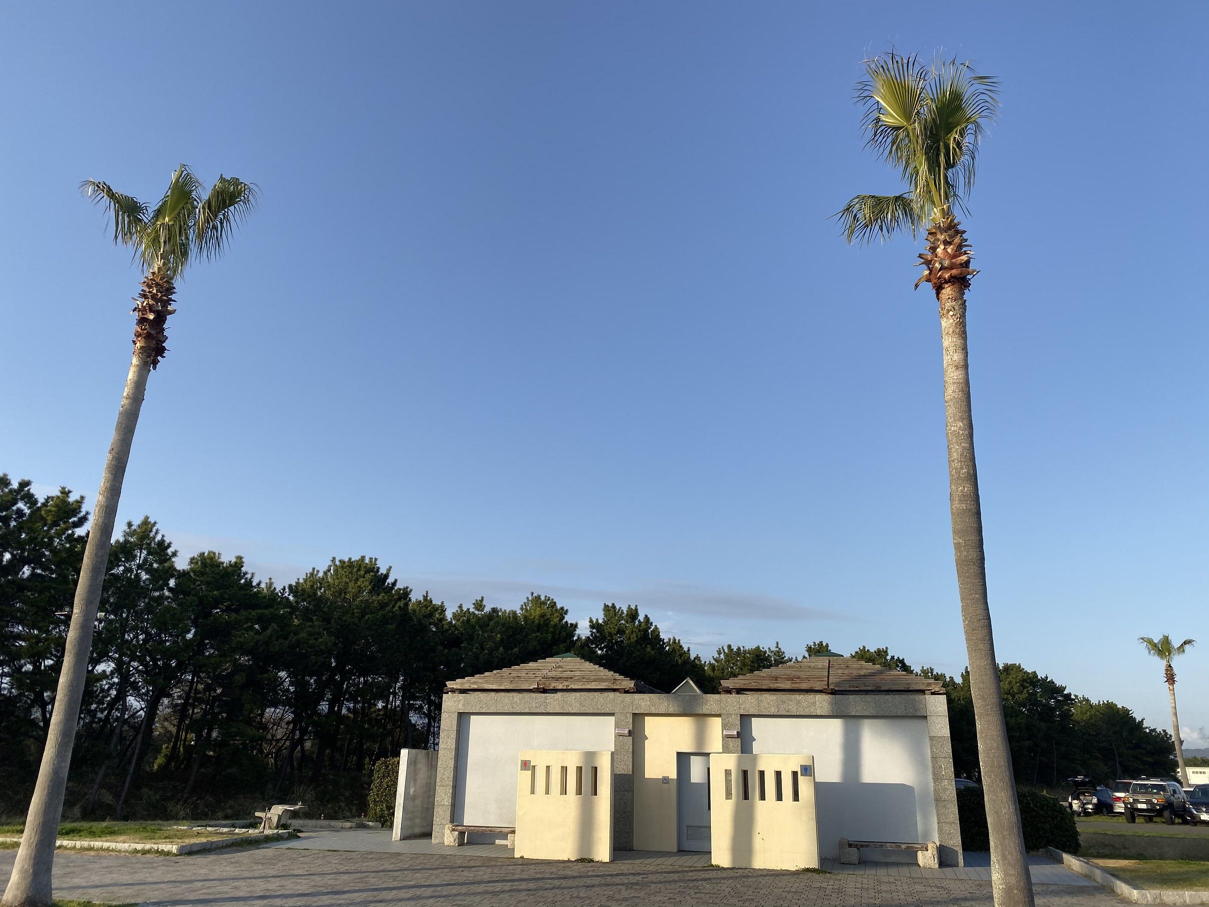 広野海岸公園トイレ