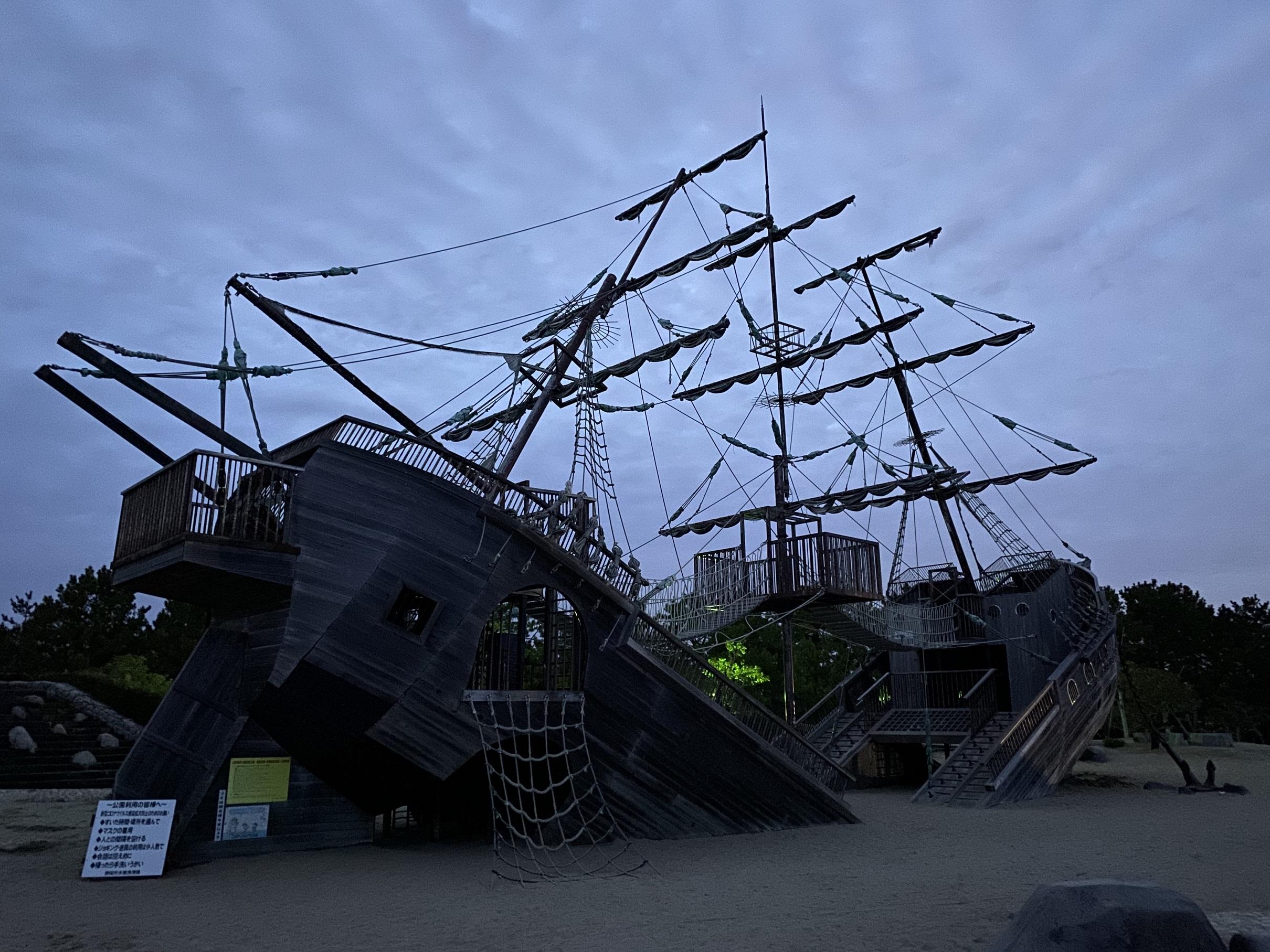 広野海岸公園 難破船