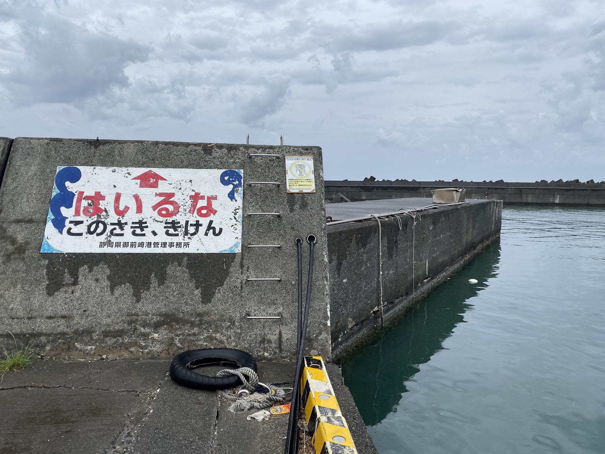 坂井港02