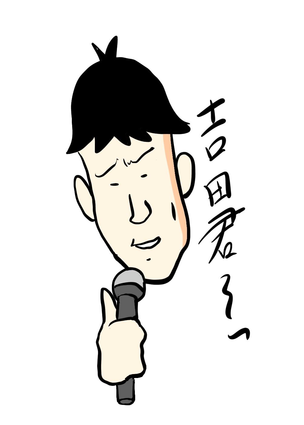 吉田港しゅうちゃん04