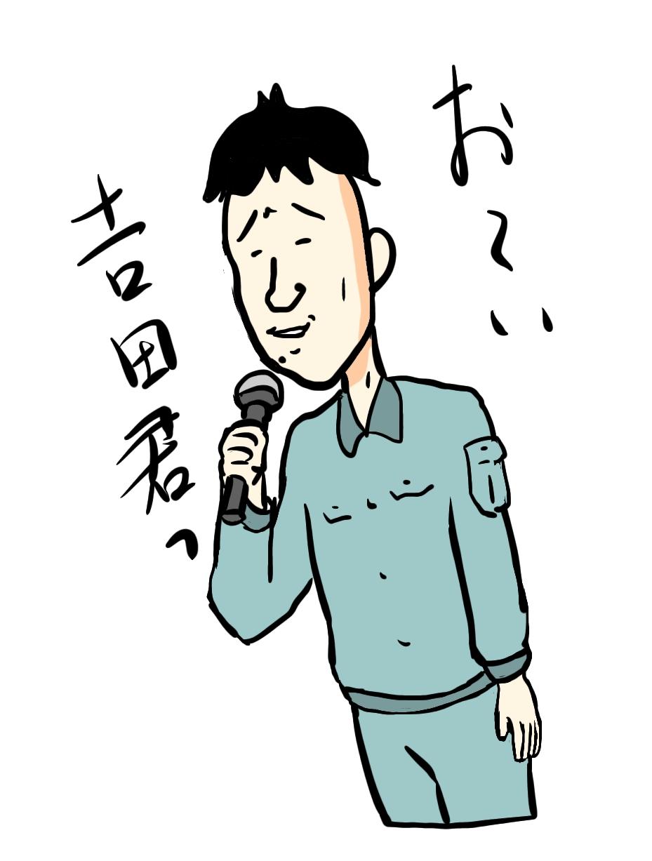 吉田港しゅうちゃん01