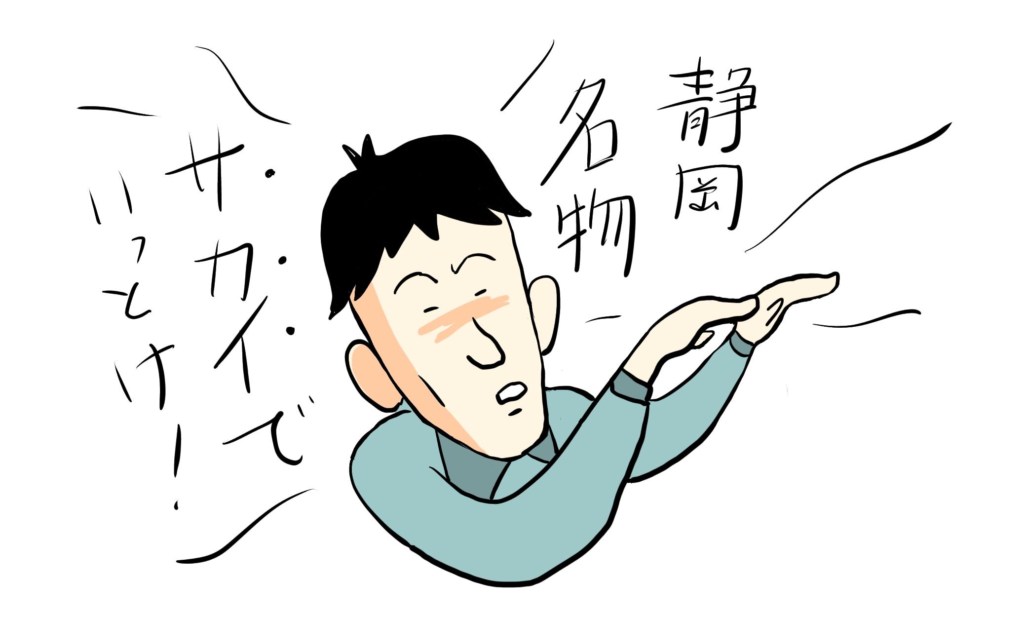 坂井港 しゅうちゃん06