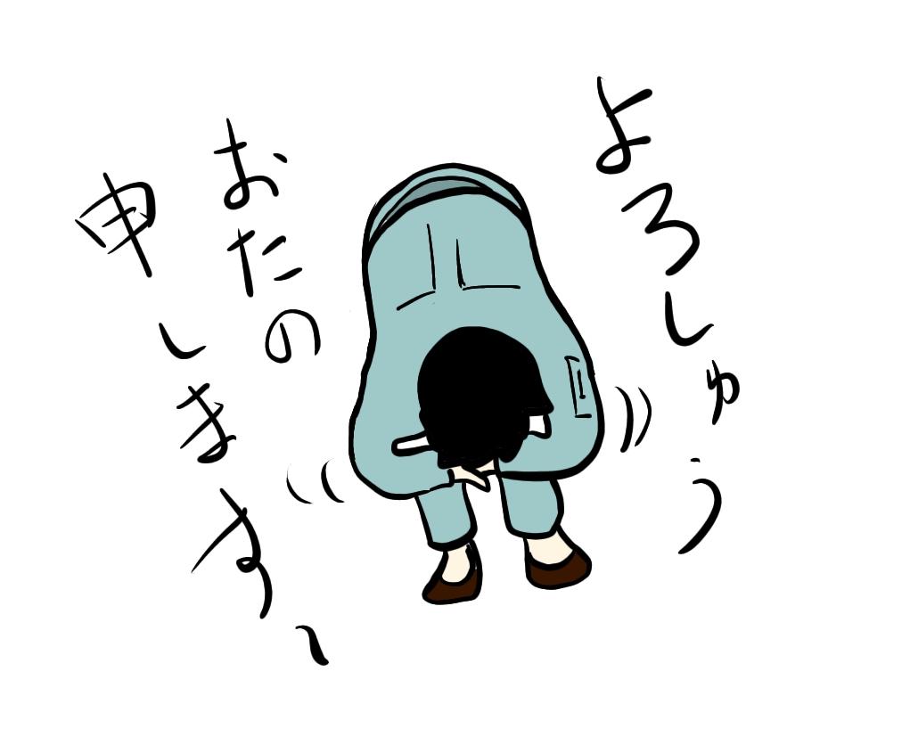 坂井港 しゅうちゃん07