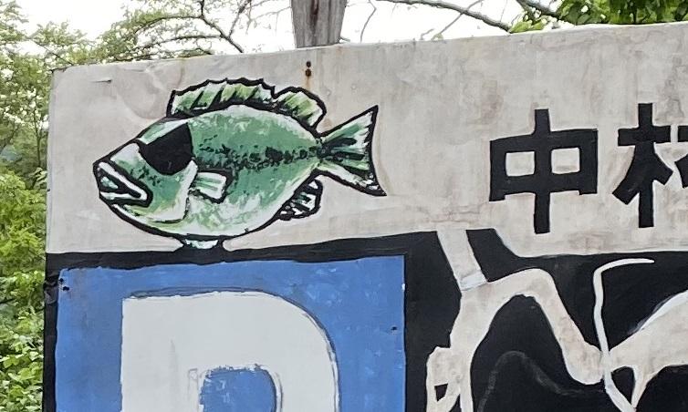 中村ボート 駐車場03