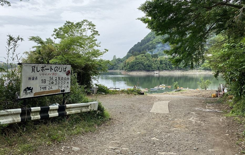 津久井湖 中村ボート