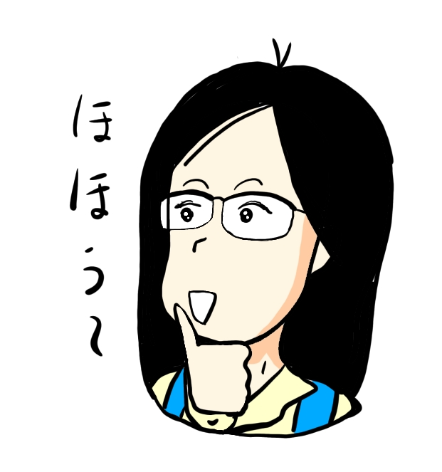 津久井湖 バス釣り 日赤下 チエ02