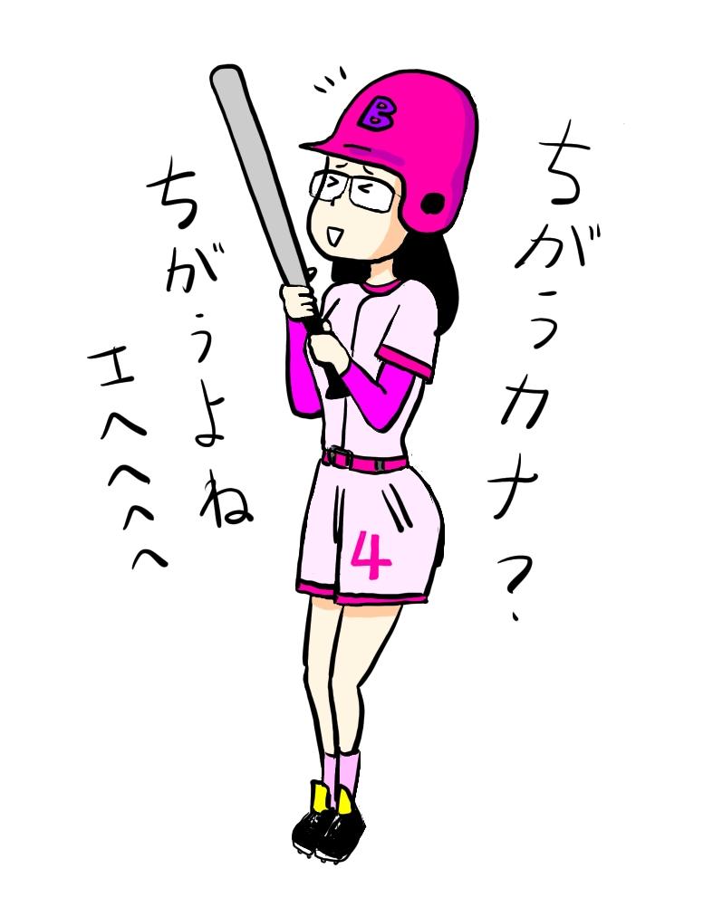 津久井湖 バス釣り 4番 チエ4番打者