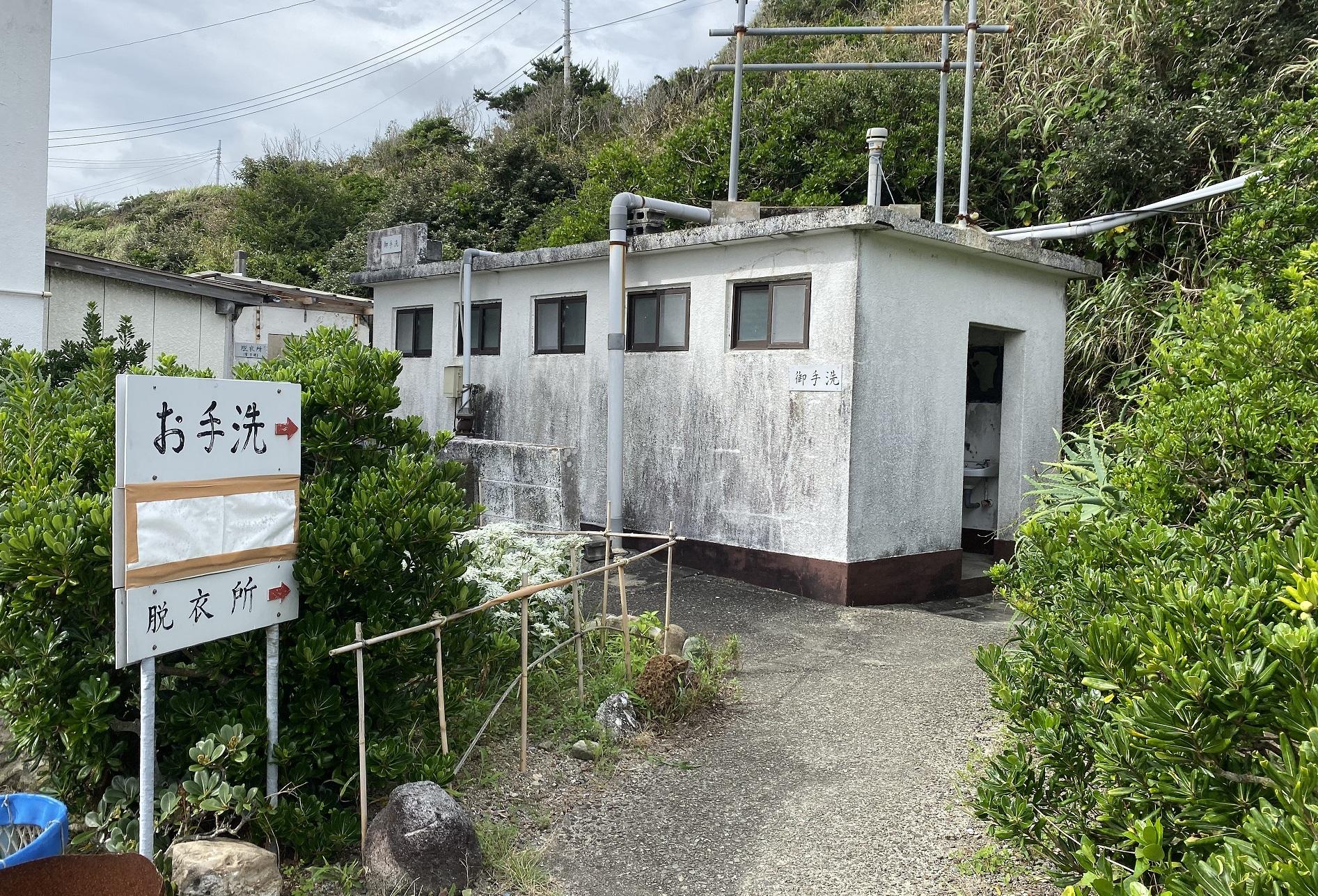 仁右衛門島 トイレ