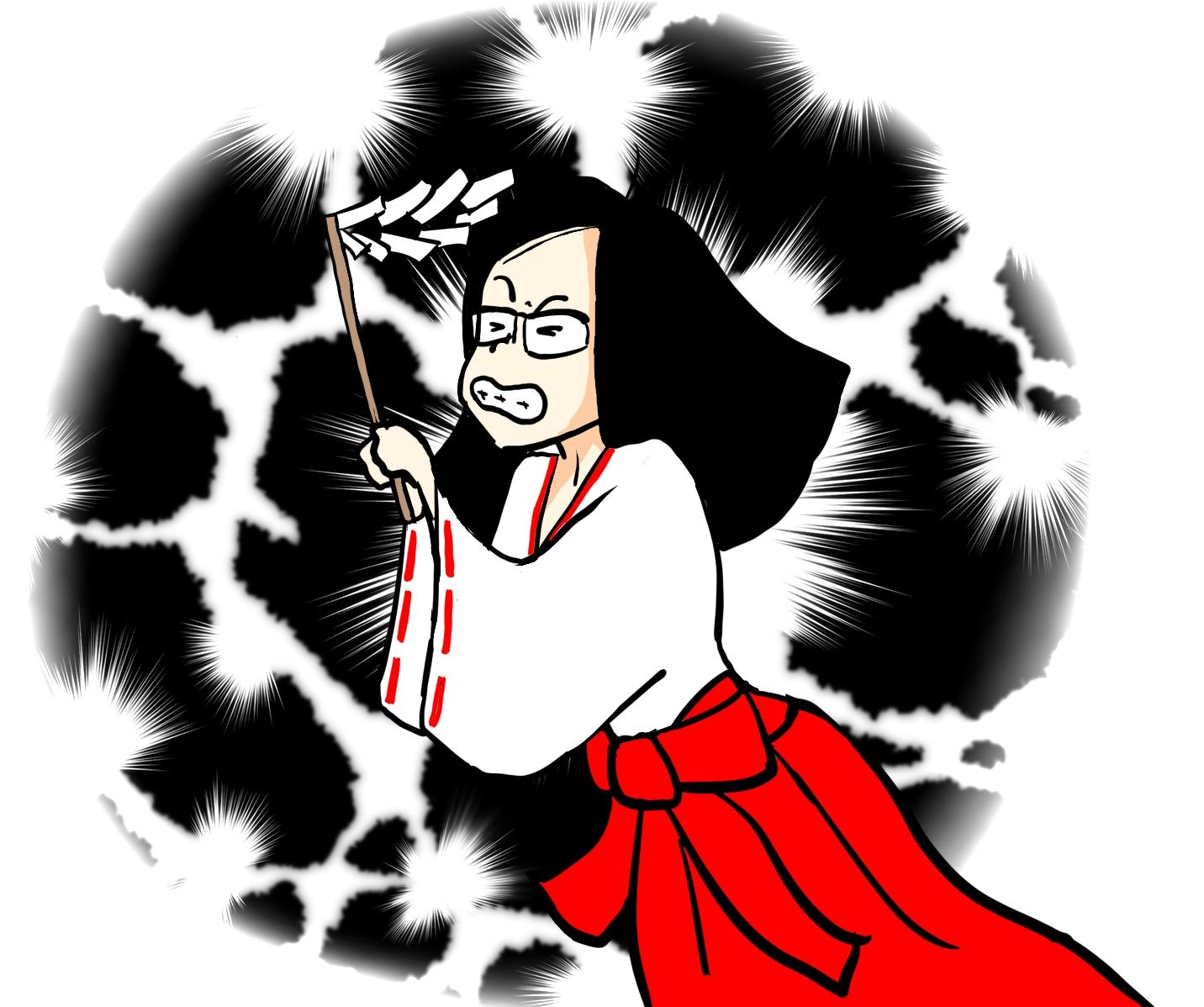 津久井湖 神社跡 チエ巫女