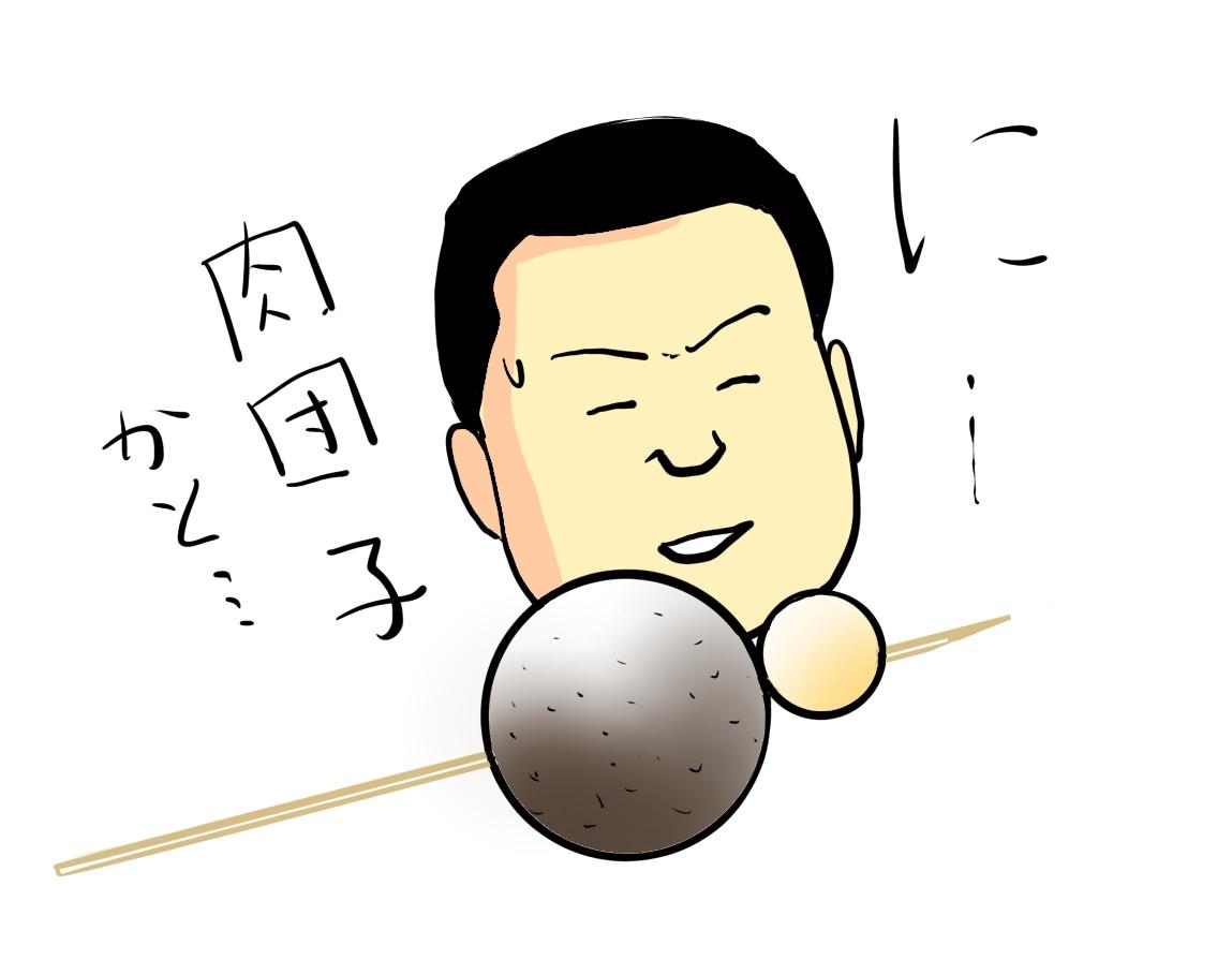 千倉平舘 サヤン サトシ
