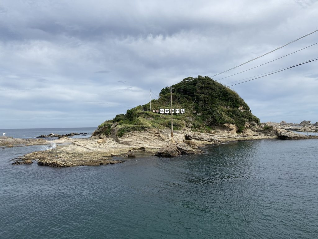千葉県の釣りスポットガイド 仁右衛門島