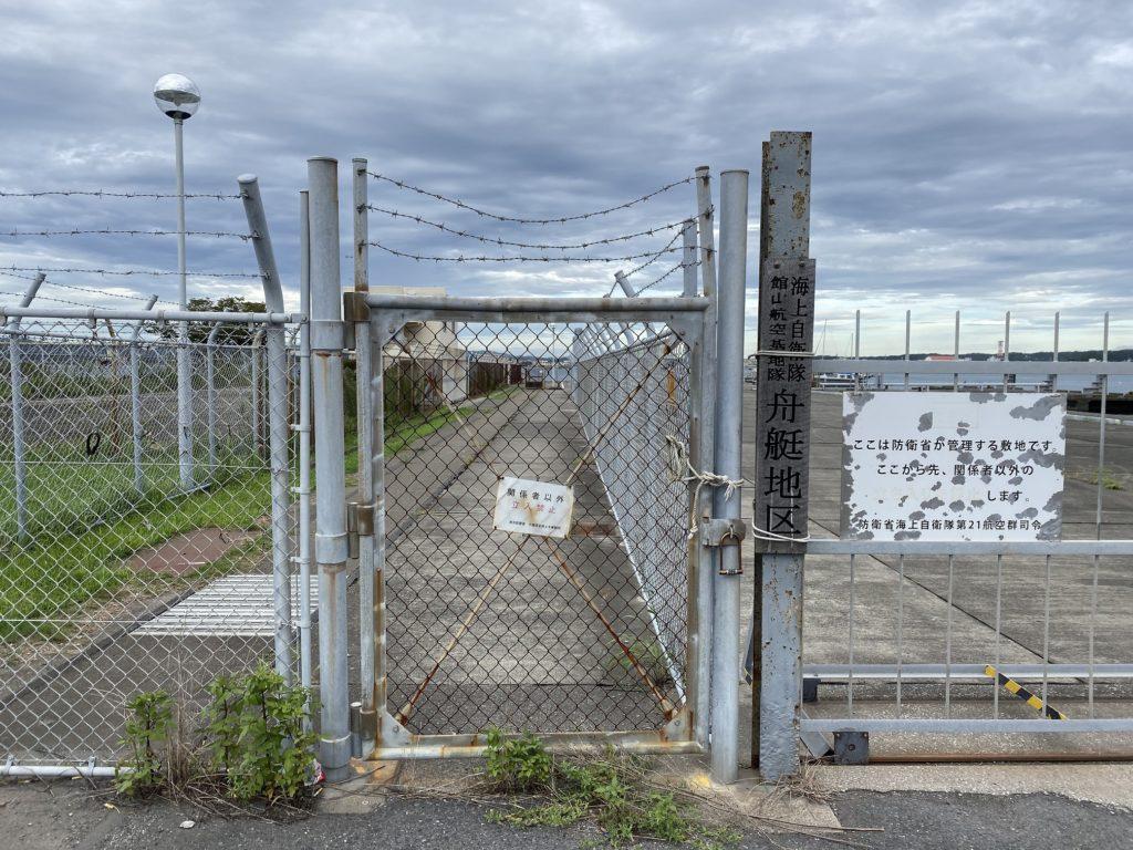 千葉県の釣りスポットガイド 自衛隊前堤防 釣り禁止