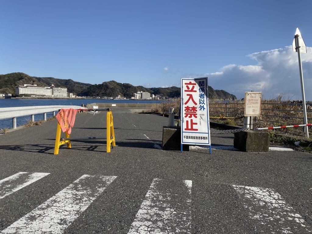 千葉県の釣りスポットガイド 寄浦港