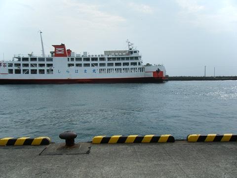 千葉県の釣りスポットガイド 浜金谷港